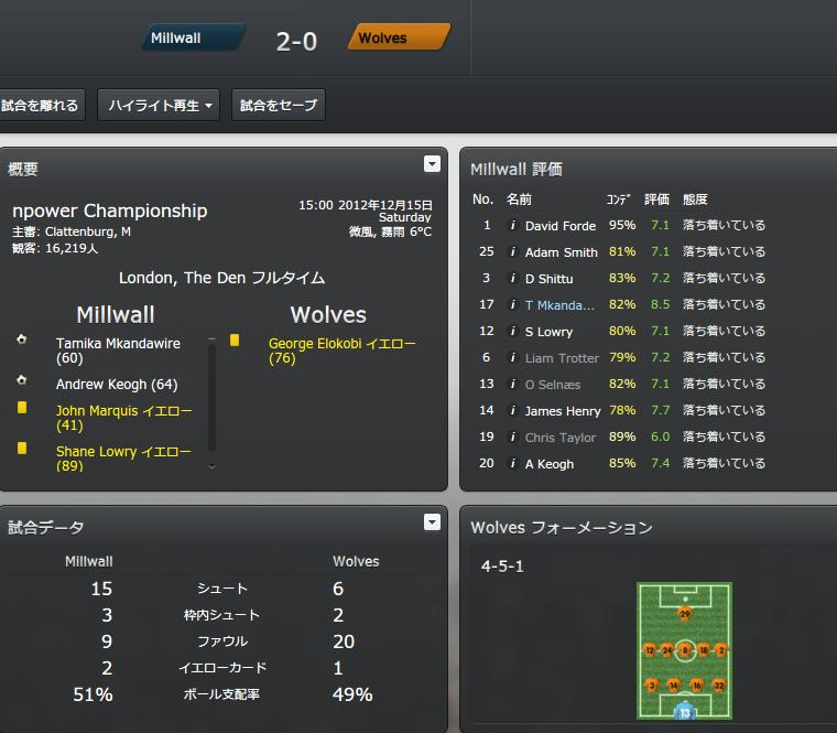 match2013124.jpg