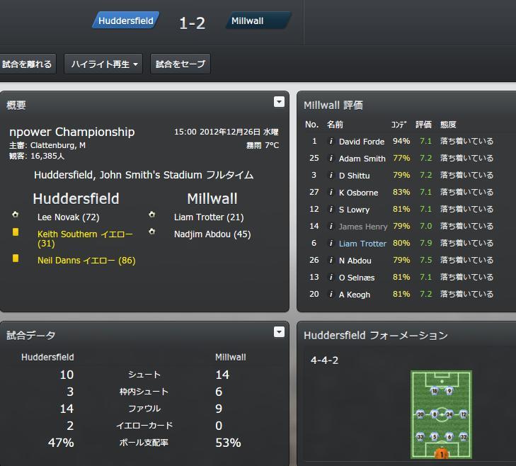 match2013126.jpg
