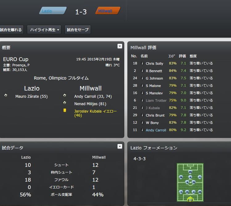 match20150219.jpg