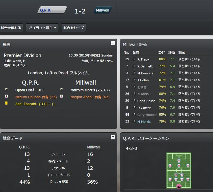 match20150405.jpg