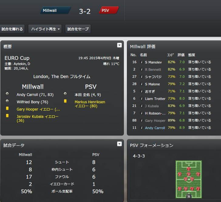 match20150409.jpg