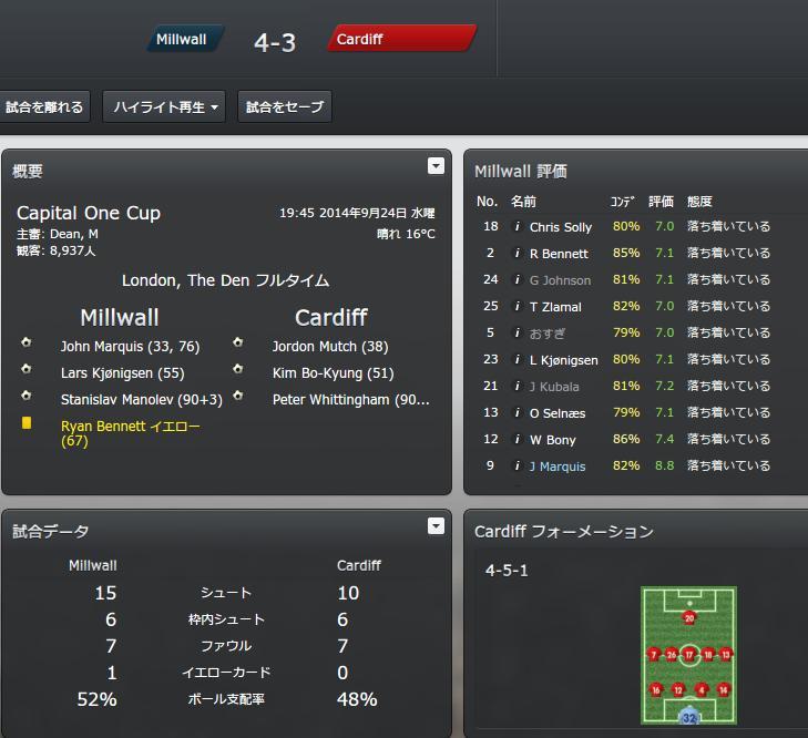 match20150924.jpg