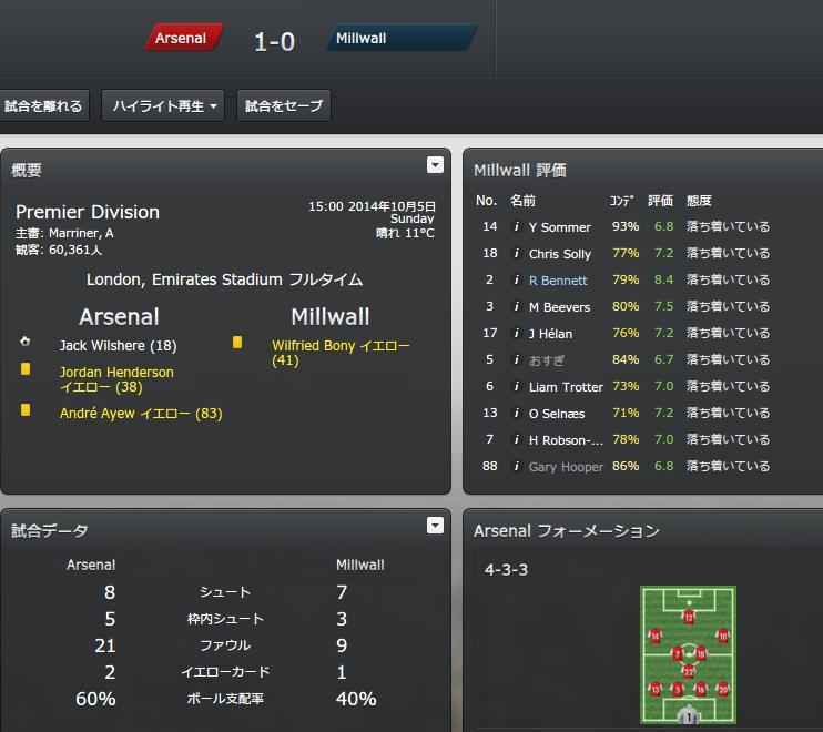 match20151005.jpg