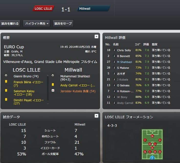 match20151023.jpg