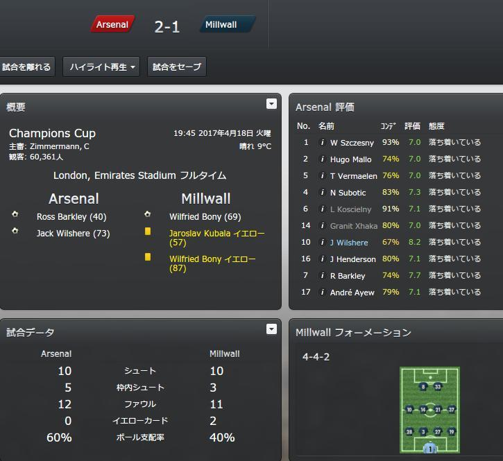 match20170418.jpg