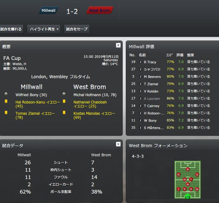 match20190511.jpg