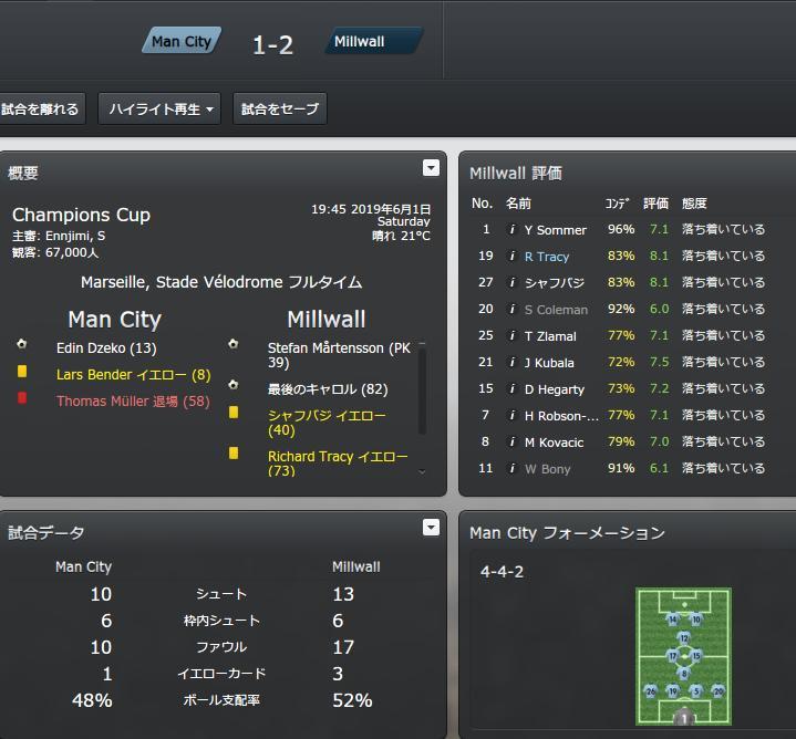 match20190601.jpg