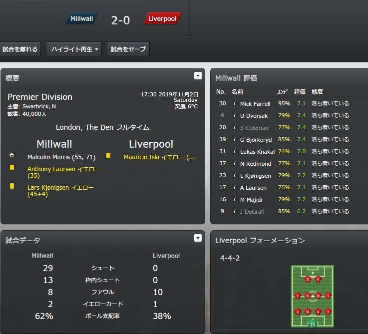 match20191102.jpg
