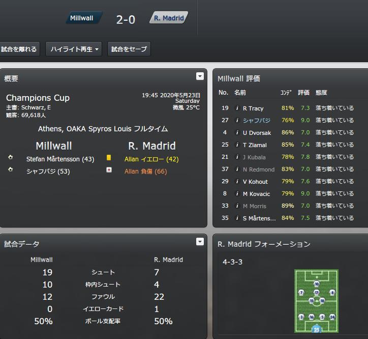 match20200523.jpg