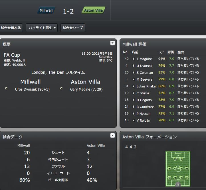 match20210306.jpg