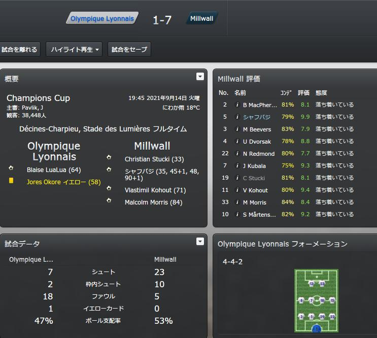 match20210914.jpg
