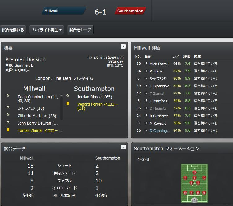 match20210918.jpg