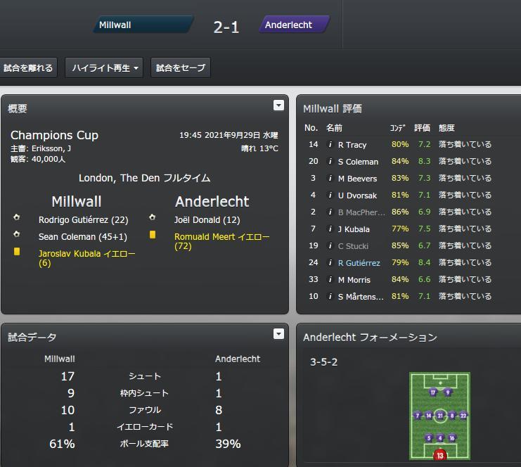 match20210929.jpg