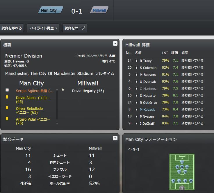 match20220209.jpg