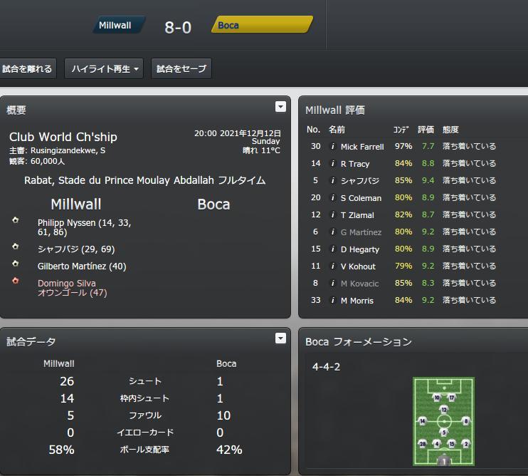 match20221212.jpg