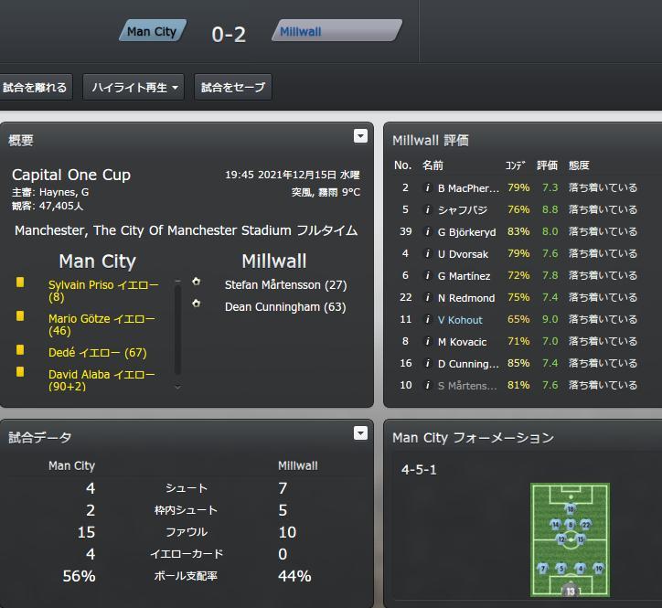 match20221215.jpg