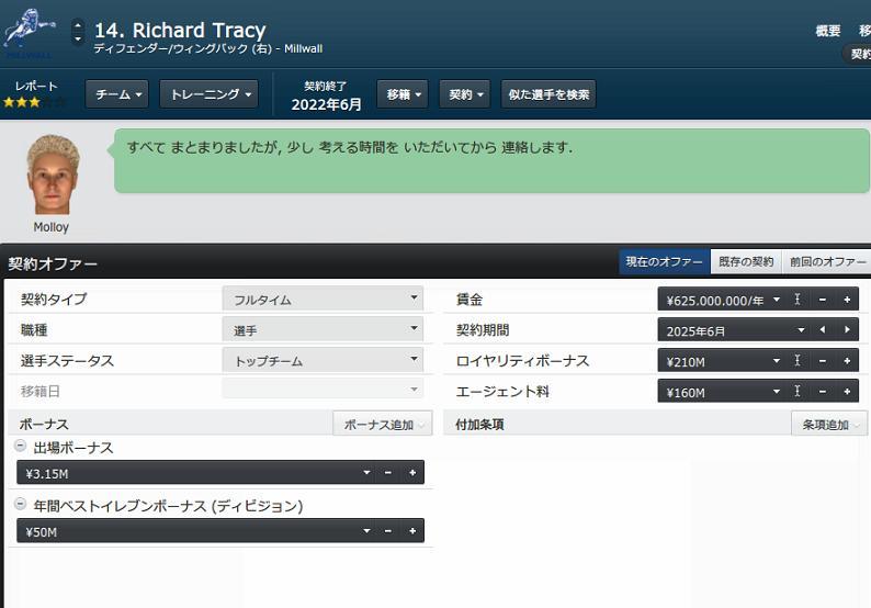 tracykei2021.jpg