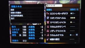 変換 ~ IMGP0807