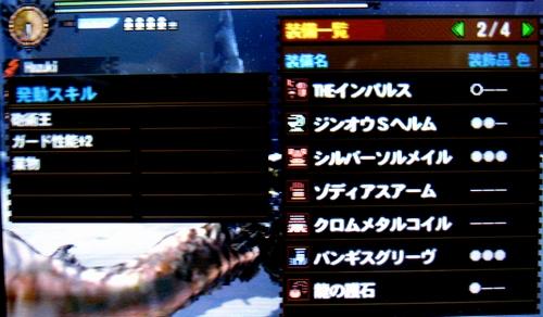 MH4H050b.jpg