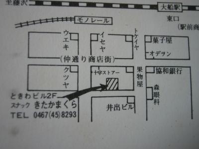 IMG_0986.jpg