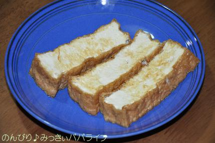 hinohara-tofu3.jpg