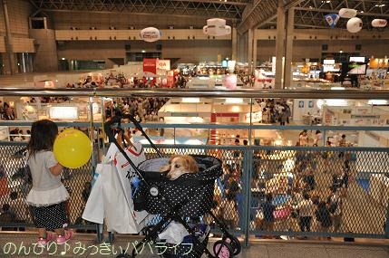 interpets201310.jpg