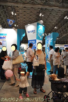 interpets201313.jpg