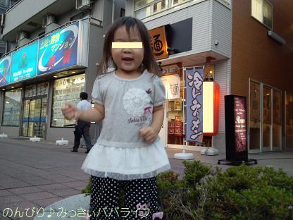 tonkotsumiso1.jpg