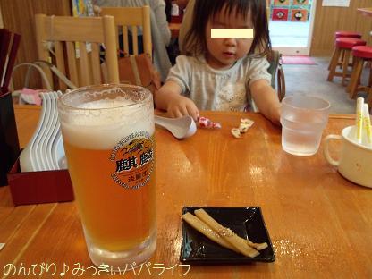 tonkotsumiso2.jpg