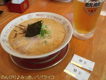 tonkotsumiso3.jpg