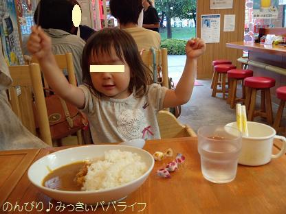 tonkotsumiso4.jpg