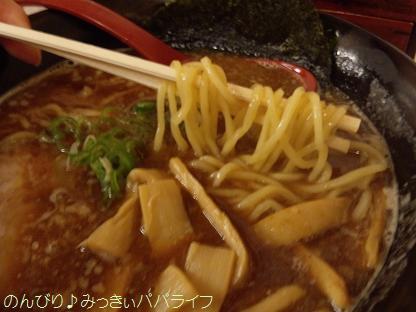 tsukemenho3.jpg