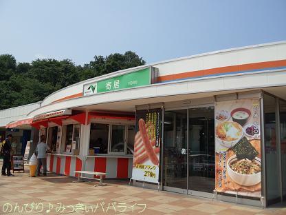 yoriifukayanegi1.jpg