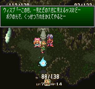 聖剣3_4-2