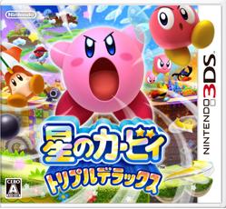 Kirby3D