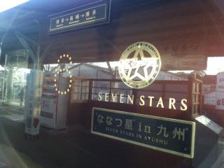 SevenStars-05.jpg