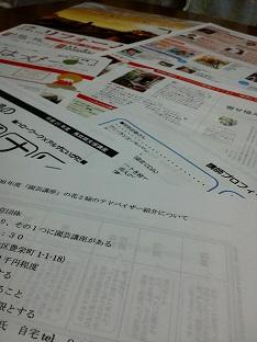 DSC_0795a.jpg