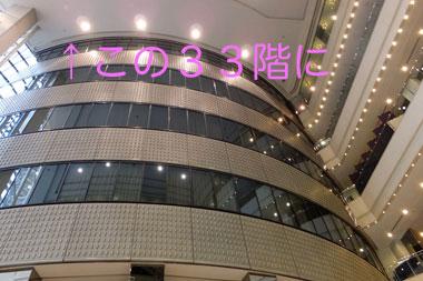 201308135.jpg