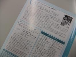 DSCF8337.jpg