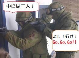 特殊部隊kai
