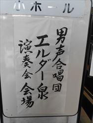 20140112-2_R.jpg