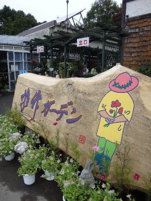 2013年9月3日北海道初日 009