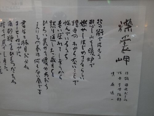 2013年9月3日北海道初日 041