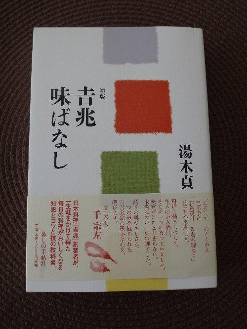 2013年9月18日日本からの本 005