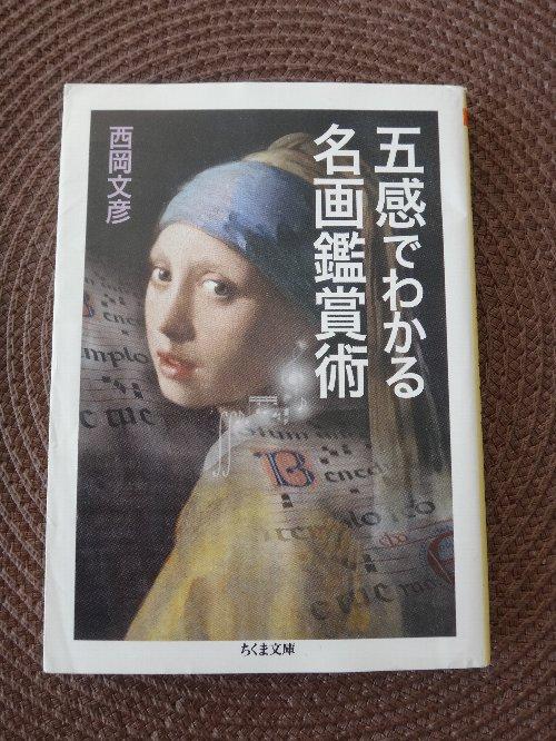2013年9月18日日本からの本 006