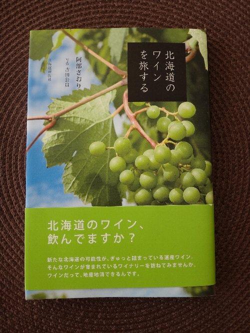 2013年9月18日日本からの本 008