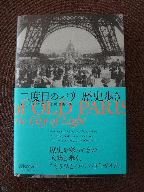 2013年9月18日日本からの本 009
