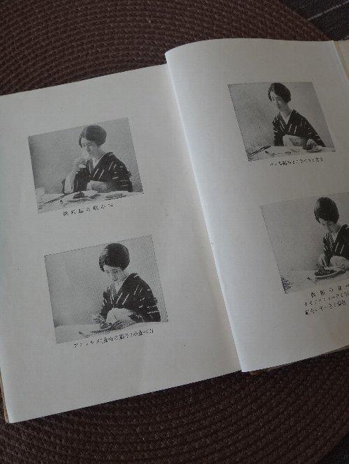 2013年9月18日日本からの本 002