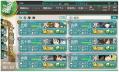 艦これ編成_130821