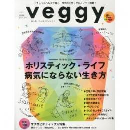 veggy32.jpg
